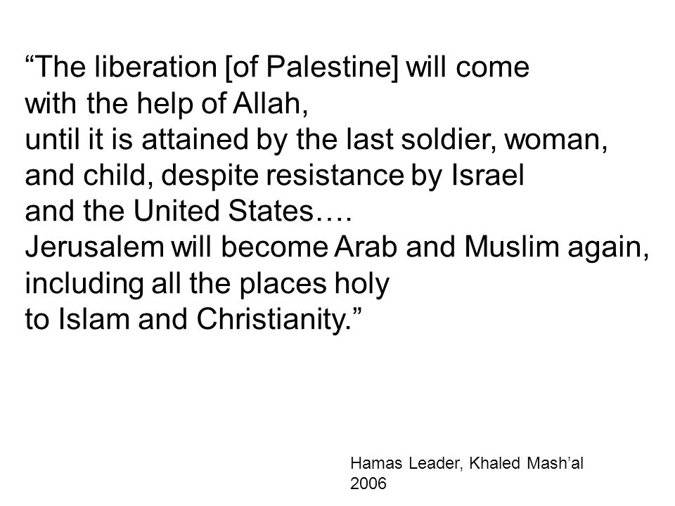 The liberation [of Palestine] will come with the help of Allah,